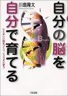 kawashima-1.jpg