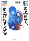 kawashima-2.jpg
